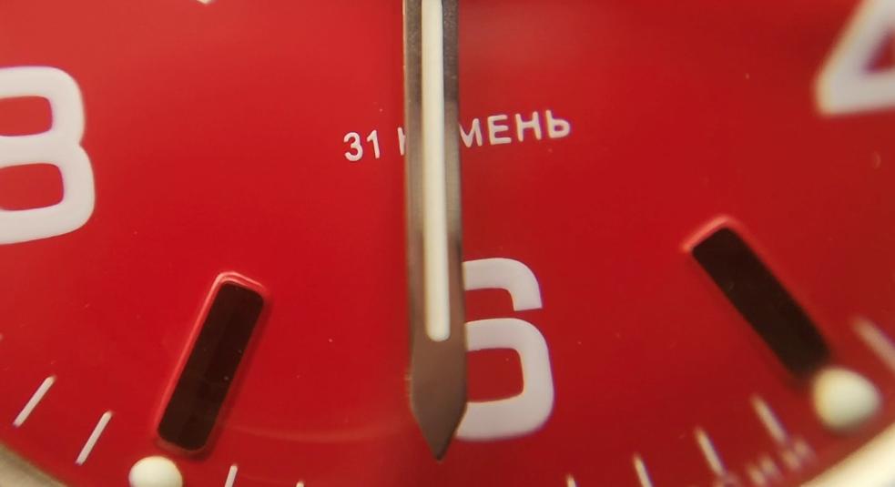 Close up on Komandirskie Dial